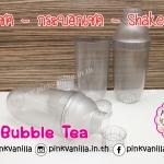 แก้วเชค - กระบอกเชค - ไต้หวัน : สำหรับผสมชา เขย่า แก้วเขย่า แก้วผสมชา อุปกรณ์ทำชาไข่มุก ชานม ชาไต้หวัน ชานมไข่มุก Taiwan Milk Tea Bubble Tea