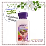 Bath & Body Works / Travel Size Body Lotion 88 ml. (French Lavender & Honey)