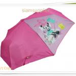 ร่มพับได้ ร่มกันแดด กันฝน Minny สีชมพู พร้อมกระเป๋าใส่
