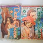 Derby Queen 2 เล่มจบ / hinako ashihara