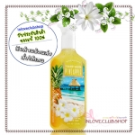 Bath & Body Works / Deep Cleansing Hand Soap 236 ml. (Island White Pineapple)