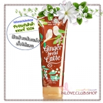 Bath & Body Works / Ultra Shea Body Cream 226 ml. (Gingerbread Latte) *Limited Edition