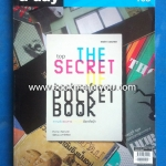 a day 103 THE TOP SECRET ปีที่ 9 ฉบับที่ 103 ปี 2009