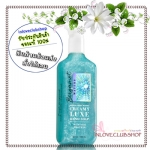 Bath & Body Works / Creamy Luxe Hand Soap 236 ml. (Bergamot Waters)