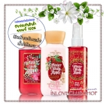 Bath & Body Works / Travel Size Body Care Bundle (Winter Candy Apple) *Limited Edition