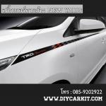 สติ๊กเกอร์ TRD Sportivo New Yaris'14-17