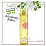 Bath & Body Works / Fragrance Mist 236 ml. (Love And Sunshine)