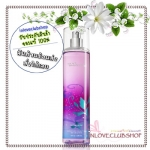 Bath & Body Works / Fragrance Mist 236 ml. (Secret Wonderland) *Exclusive