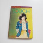 Touch เล่ม 4 / อาดาจิ มิซึรุ