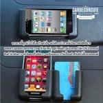 Car & phone holder - แท่นติดเสริมหน้ารถ สำหรับวางนามบัตร โทรศัพท์ เลื่อนแบ่งซ้ายขวา หรือวางแนวนอนได้