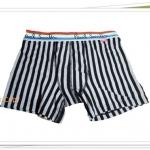 กางเกงในชาย เนื้อนุ่ม พอลสมิท ลายทางดำ B010