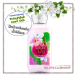 Bath & Body Works / Body Lotion 236 ml. (Brown Sugar & Fig) *Flashback Fragrance