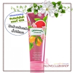Bath & Body Works / Ultra Shea Body Cream 226 ml. (Watermelon Lemonade) *Limited Edition #AIR