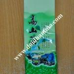 ชาอูหลงสี่ฤดู[เบอร์19] Oolong Tea No.19 (200g)