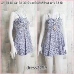 SALE!! dress2259 เดรสแฟชั่นสายเดี่ยว เอวยางยืด ผ้าไหมอิตาลีลายเหลี่ยม สีขาวน้ำเงิน