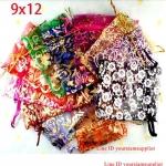 ถุงผ้าไหมแก้ว ขนาด 9*12 ซม แบบพิม์ลาย คละสี 100 ใบ