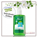 Bath & Body Works / Sanitizing Hand Gel 225 ml. (Vanilla Bean Noel)