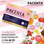 Pacenta Nesya (พาเซนต้า เนสญ่า) by Skinista วิตามินอนุพันธ์รูปแบบใหม่ ผิวขาวออร่า อ่อนกว่าวัย