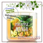 Bath & Body Works Slatkin & Co / Candle 14.5 oz. (Pineapple Mango)
