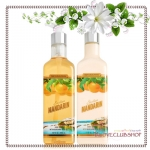 Bath & Body Works / Luxury Hand Soap 458 ml.+Luxury Hand Lotion 443 ml. (Sicilian Mandarin)