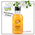 The Body Shop / Shower Gel 250 ml. (Honeymania)