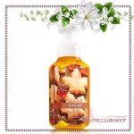 Bath & Body Works / Gentle Foaming Hand Soap 259 ml. (Maple Sugar Kiss)