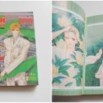 กิฟท์ แม็กกาซีน / ปี 1989 ฉบับที่ 7