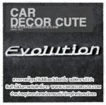 ( ลด 5 % ) MITSUBISH - โลโก้ EVOLUTION ติดตกแต่งรถยนต์