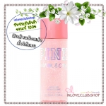 Victoria's Secret Pink / Shimmer Body Mist 250 ml. (Warm & Cozy)
