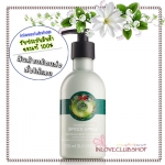 The Body Shop / Body Lotion 250 ml. (Spiced Apple)
