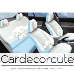 CINNAMOROLL - ชุดผ้าคลุมเบาะรถยนต์