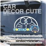 DORAEMON - สติ๊กเกอร์ประดับรถยนต์ ลายโดเรม่อน 30 CM