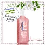 Bath & Body Works / Creamy Luxe Hand Soap 236 ml. (Island Papaya)