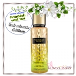 Victoria's Secret The Mist Collection / Fragrance Mist 250 ml. (Undeniable) *Limited Edition