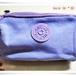 กระเป๋า 3 ซิป kipling สีม่วงอ่อน K309