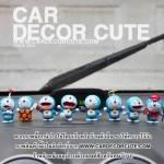 คละแบบ - ตุ๊กตาเซ็ต Doraemon Science โดเรม่อน 6 ชิ้น วางตกแต่งหน้ารถยนต์