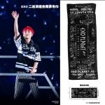 Preorder Towel exo