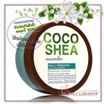 Bath & Body Works / Aloe Gel Lotion 226 ml. (CocoShea Cucumber) *Limited Edition *แนะนำ