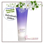 H2O Plus / Body Lotion 240 ml. (Sea Lavender)