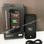 เคสแบตสำรอง Power case ไอโฟน i6 . i7 จอ 4.7 ความจุสูงถึง 3800mAh (แบบหุ้มตัวเครื่อง)