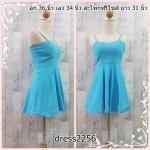 **สินค้าหมด dress2256 เดรสแฟชั่นสายเดี่ยวอกเสริมฟองน้ำบาง ซิปหลัง ผ้าสกินนี่(ยืดได้) สีฟ้าพาสเทล