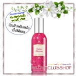Bath & Body Works / Room Spray 42.5 g. (Cactus Blossom)