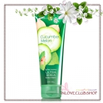 Bath & Body Works / Ultra Shea Body Cream 226 ml. (Cucumber Melon) *Exclusive