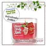 Bath & Body Works Slatkin & Co / Mini Candle 1.3 oz. (Winter Candy Apple)