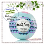 Bath & Body Works / Bath Fizzy 130 g. (Pumpkin Cupcake)