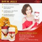 ศูนย์จำหน่าย นมผึ้งออสเวย์พรีเมี่ยม ราคาถูก Ausway Royal Jelly Premium Bee 1600 mg 6% 10-HDA ของแท้100%