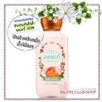 Bath & Body Works / Body Lotion 236 ml. (Georgia Peach & Sweet Tea) *Limited Edition