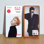Preorder Postcard กล่องเหล็ก GD Bigbang