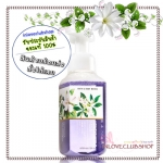 Bath & Body Works / Gentle Foaming Hand Soap 259 ml. (Honeysuckle Petals)