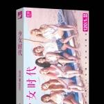 Preorder Postcard SNSD Preorder